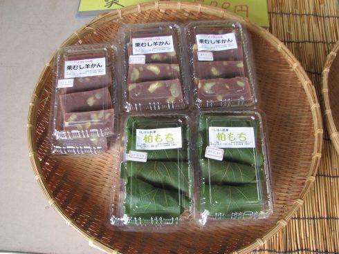 松本屋製菓補の和菓子