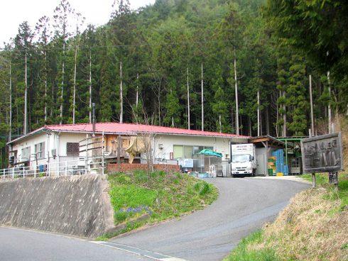 山のハム工房ゴーバル